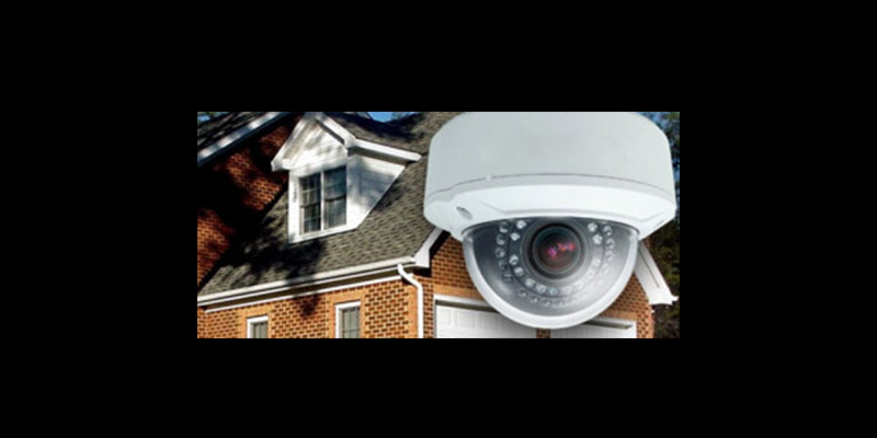 Image for HOME/BUSINESS CAMERA REGISTRY